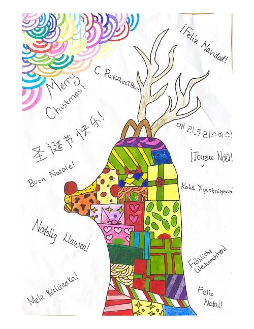 GDST Christmas Card Competition