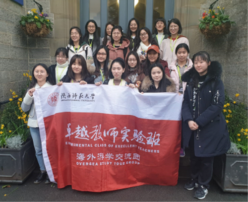 Students from China Visit Howell's